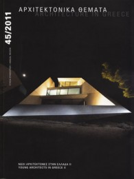 Architecture-in-Greece_Divercity_Cover_2011_web