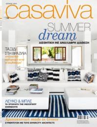 CasaViva_Divercity_Cover_201407_web