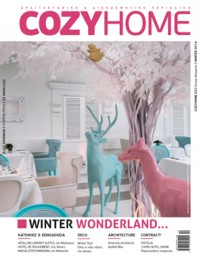 Cozy Home_Divercity_Cover201601