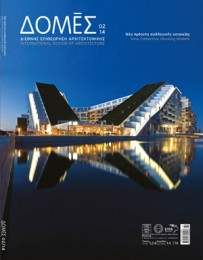 Domes_One-Athens_Cover_201404_web