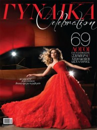 Gynaika_Divercity_Cover_2011_web