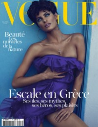 Vogue_Kinsterna-Hotel-&-Spa_Cover_201107_web