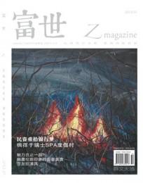 Z-Magazine_Grace-Santorini-Hotel_Cover_201210_web
